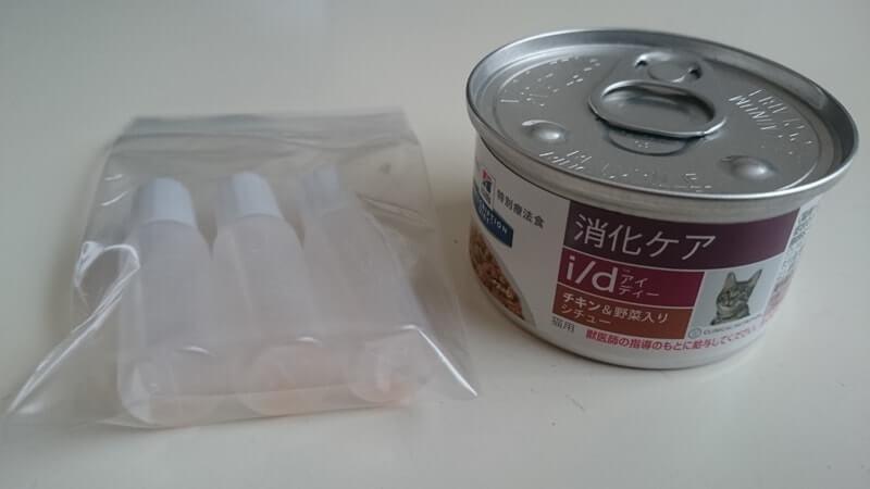 病院にて出された消化に良い療法食と胃薬